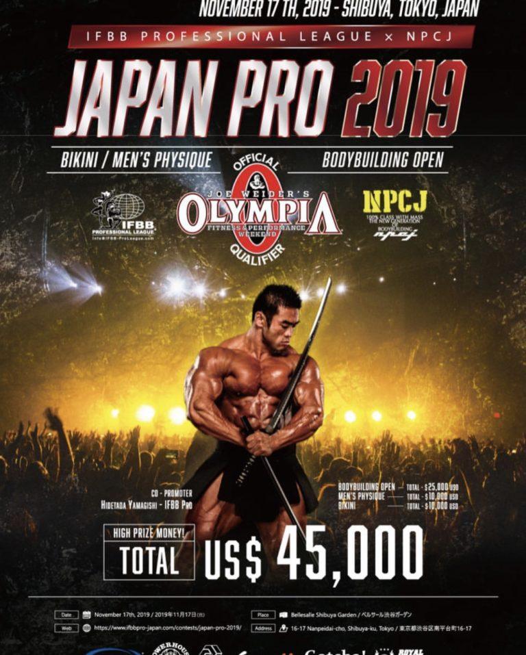 IFBB Amateur Olympia & Japan Pro 11-15/16